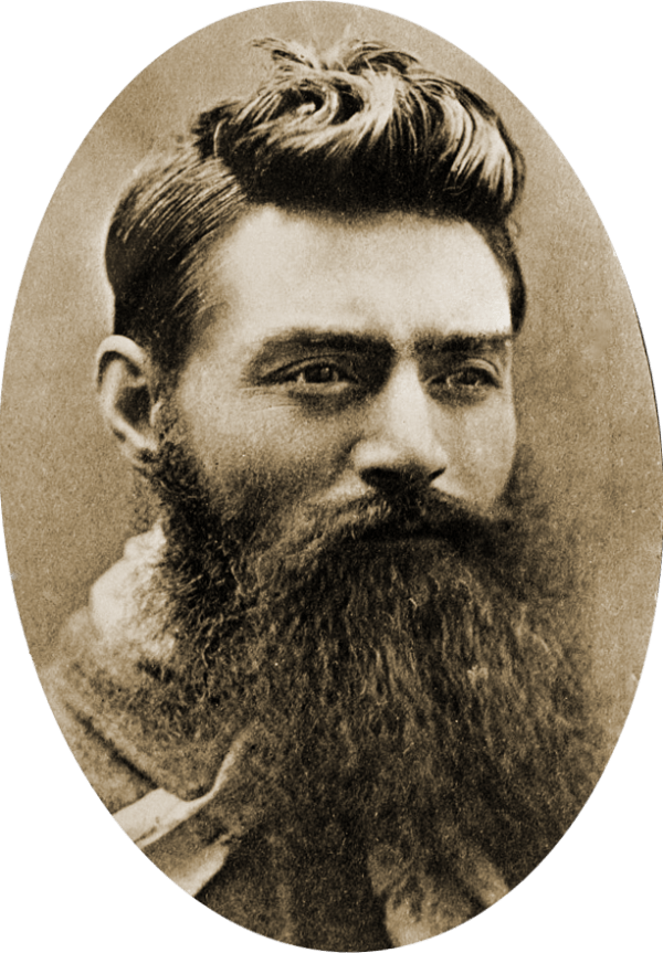 Ned Kelly before his execution