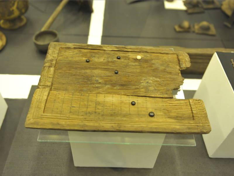 Roman Board Game