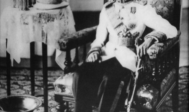 Ananda Mahidol: The Mysterious Death of a King | Vintage