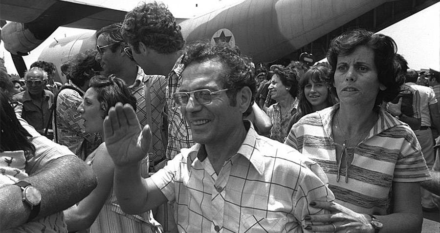Entebbe Hostages Freed